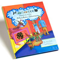 Manadoob Novel Image